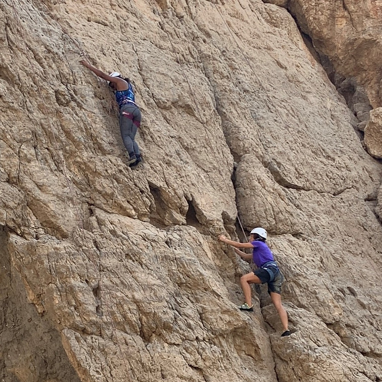 Introduction to Outdoor Rock Climbing