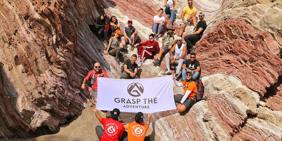 GTA 3.11- Day Hike Spectrum Mountains