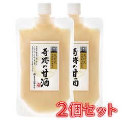 奇跡の甘酒(白米)300g2個セット(送料込み)