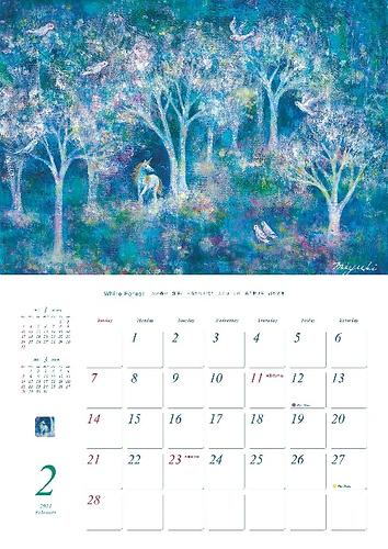 2021年2月カレンダー.png