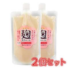 麹スウィート300g2個セット(送料込み)