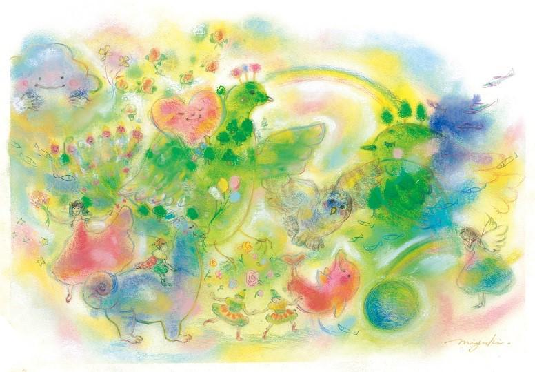 アートクリエーション講座 2 透過.png