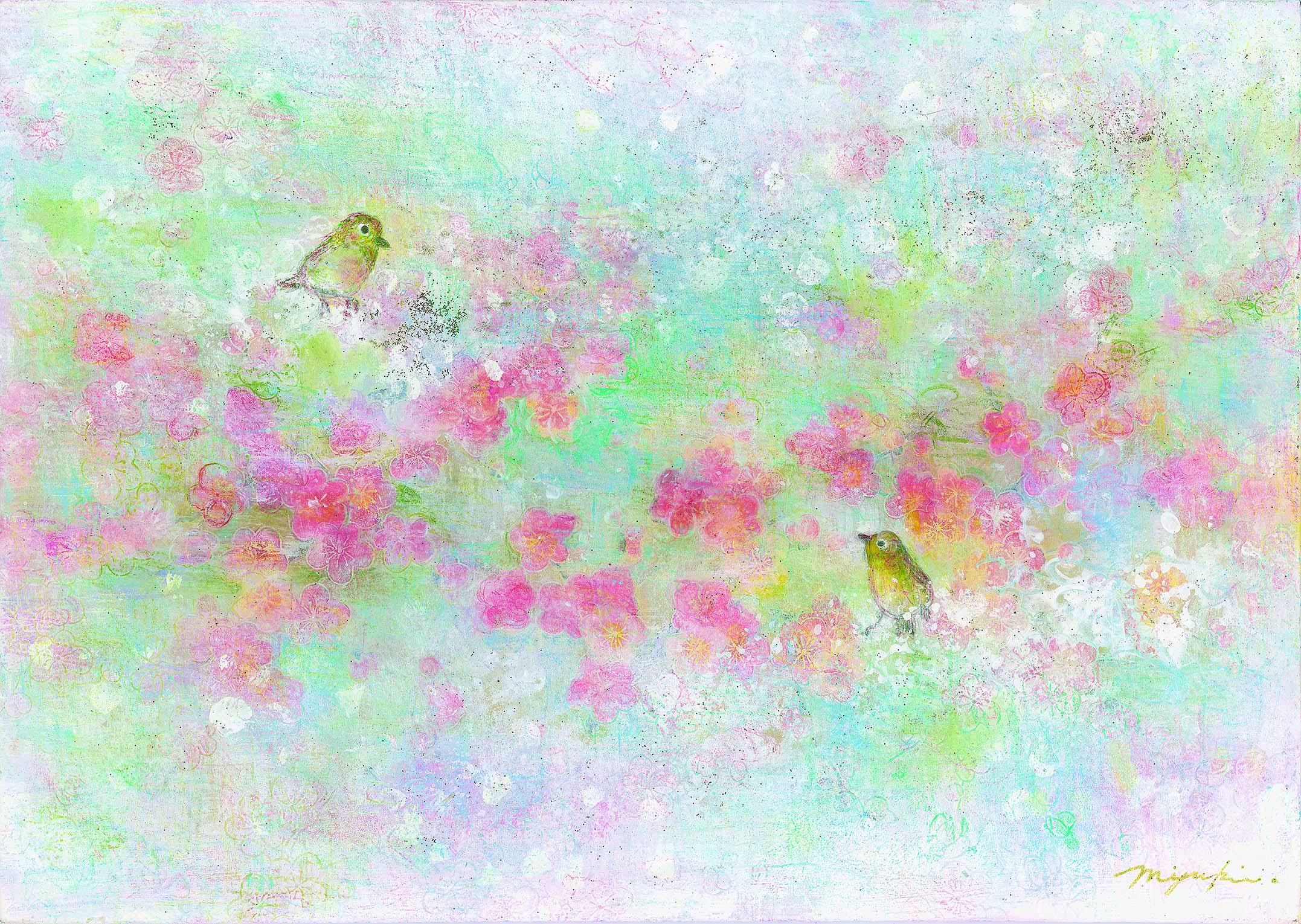 梅の花(2月)