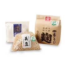 自然栽培味噌づくりセット(クール便送料込み)