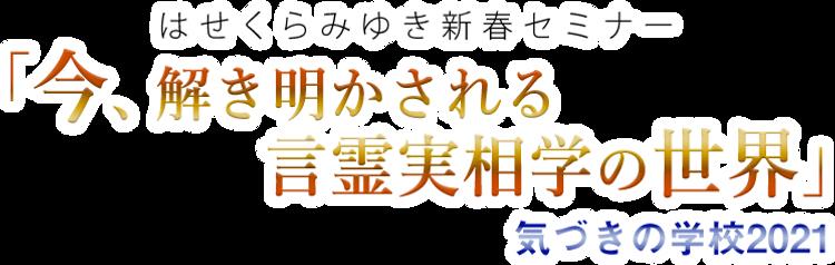 2021新春LP資料19.png