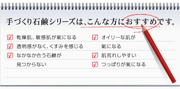 01b001a_text01.jpg