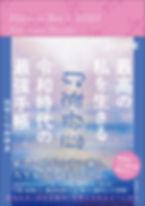 2020手帳.jpg