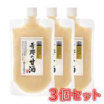 奇跡の甘酒(白米)300g3個セット
