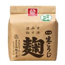 自然栽培米 米こうじ 約1.3kg 生【個数限定販売】(クール便送料込み)