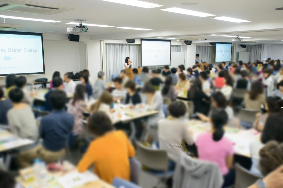 次世代型学習法インサイトリーディンマスター講座受講風景