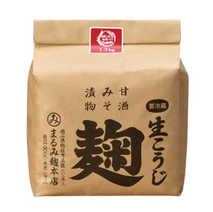 米こうじ 約1.3kg 生 (クール便送料込み)