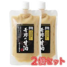 奇跡の甘酒(玄米)300g2個セット(送料込み)