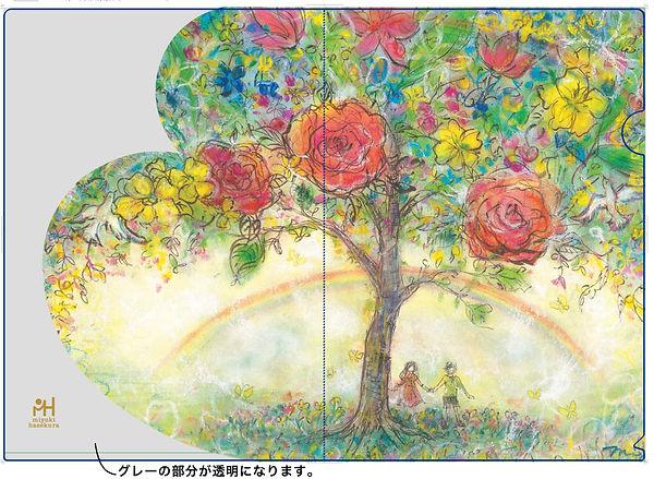 A4_02豊かになる木.jpg