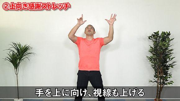 新生地球の仲間たち WIX 素材08.jpg