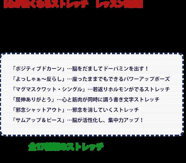 新生地球の仲間たち WIX 素材06.png