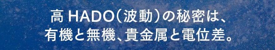 シンアース_004.jpg
