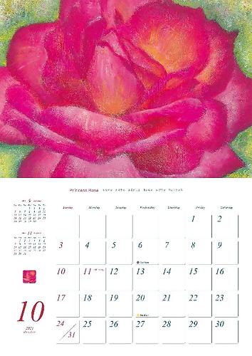 2021年10月カレンダー.png