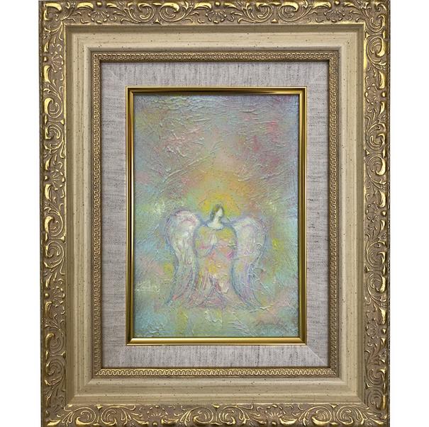 Guardian Angel(Your Angel)