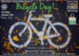 bicycleday_edited.jpg
