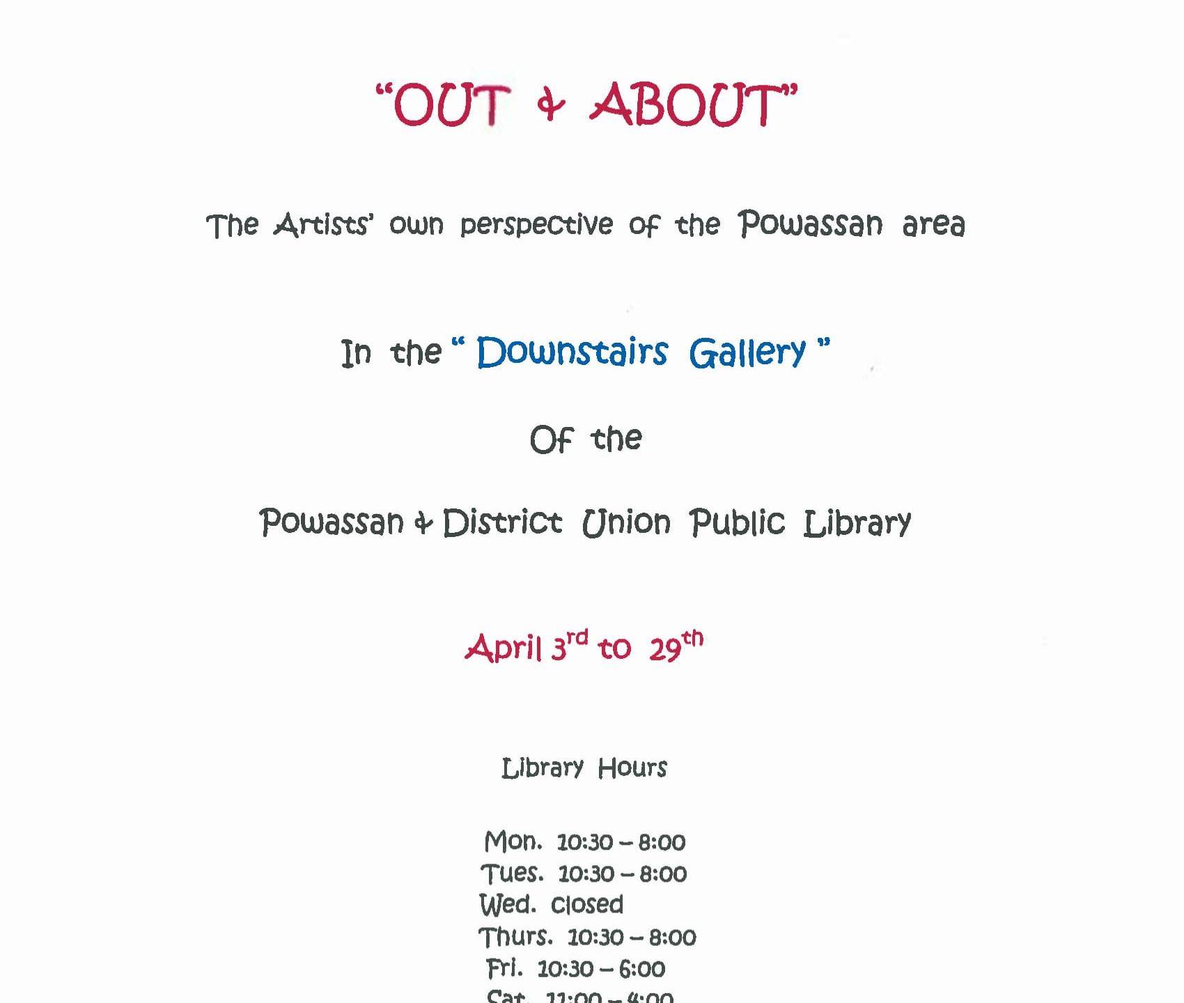 April 2006 - Multiple Artists - Poster+-1