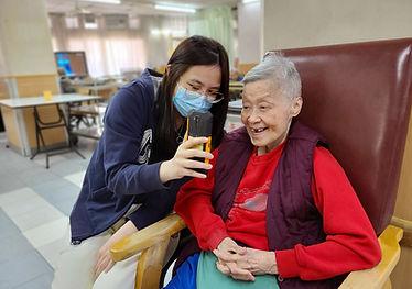 senior care, elderly home, 護老院, 老人院, 善頤, 長者, 視像