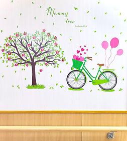 單車, 安老院, 護老院, SENIOR CARE, 善頤
