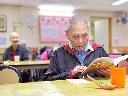 senior care, elderly home, 護老院, 老人院, 善頤, 長者