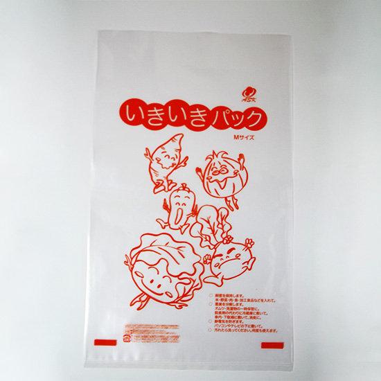 「食品鮮度保持袋」いきいきパック