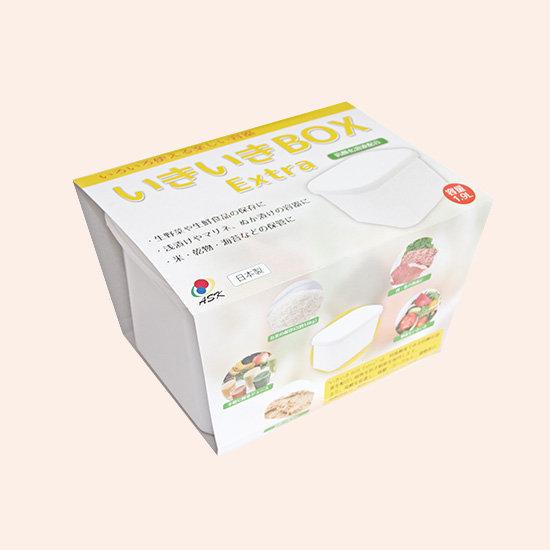 「いろいろ使える楽しい容器」いきいき BOX Extra