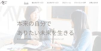 スクリーンショット 2021-02-17 13.41.31.png