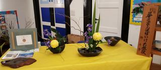 Hanger Hill Garden Estate Spring Festival