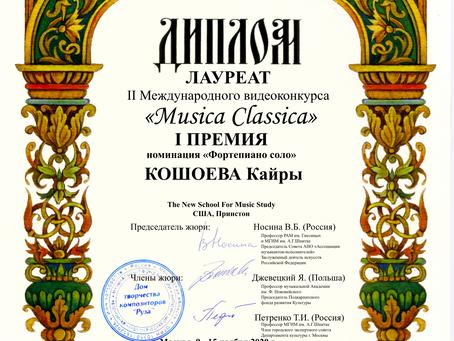 Kairy Koshoeva Wins International Competition