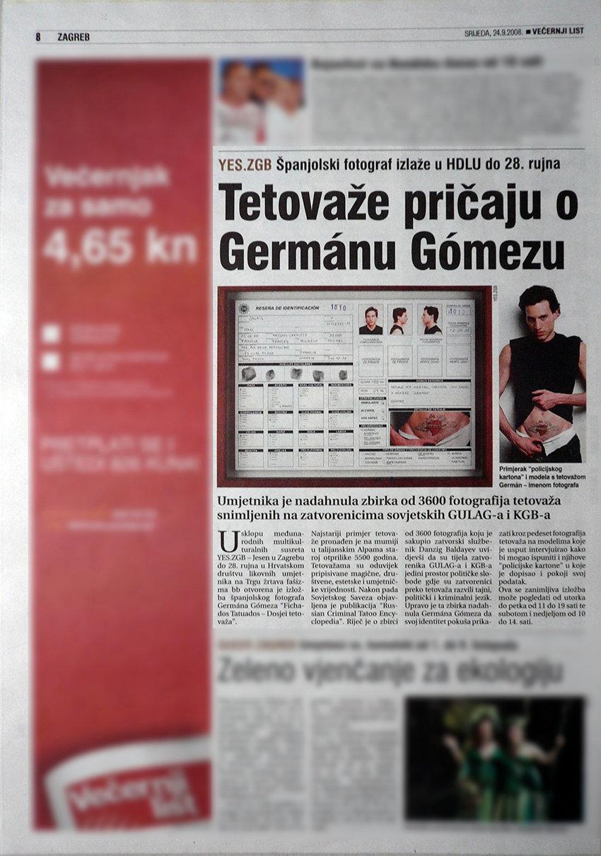 2008_09 Zagreb desenfoque.jpg