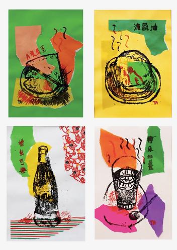 茶記食物 Cha Chang Tang - Set 2 (A set of 4 prints)