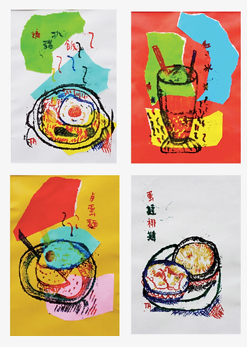 茶記食物 Cha Chang Tang - Set 3 (A set of 4 prints)