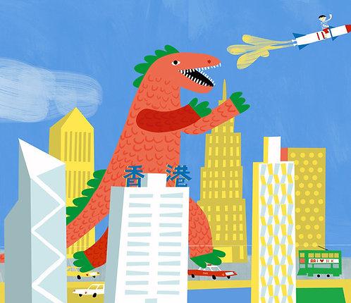 Godzilla in Hong Kong