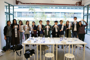 WORKSHOP | Chinese Painting on Toilet Paper Stencils