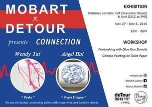 MobArt x deTour - CONNECTION