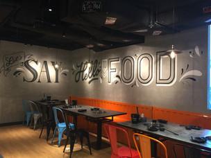 Japanese Restaurant Mural
