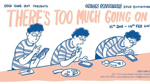 Onion Peterman | There's Too Much Going On