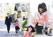 入学卒業_gallery_12.jpg