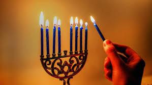 D'où vient la fête de Hanouka ?