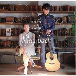 play-back.jpg