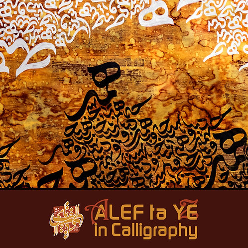 Alef ta Ye (A to Z) in Calligraphy Exhibition