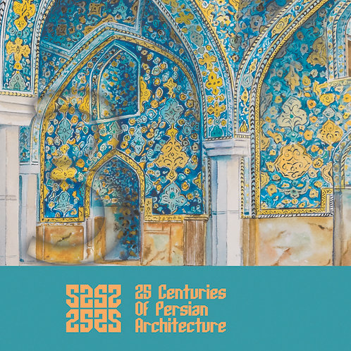 Third Exhibition of 25 Centuries of Persian Architecture