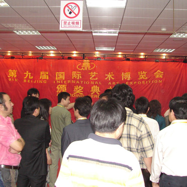Iranian Artists in China, Expo 2006