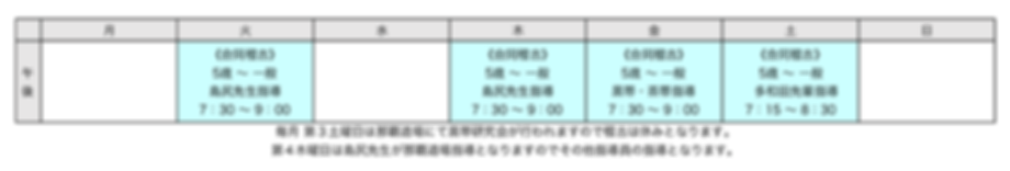 ginowan2019-01-04 .png