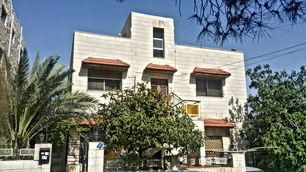 عمارة حجر للبيع في عمان جبل الويبدة مساحة 513 م من المالك مباشرة