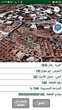 قطعة ارض للبيع 750 متر مربع سكن ب خاص ( فلل ) من اراضي غرب عمان / بلال حوض ابو مفراز