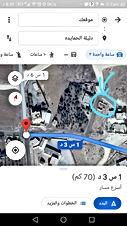 ارض للبيع بسعر مغري مساحتها 638 في جنوب عمان مبني عليها بيت عظم 90 متر